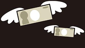 飛ぶお金のバナー